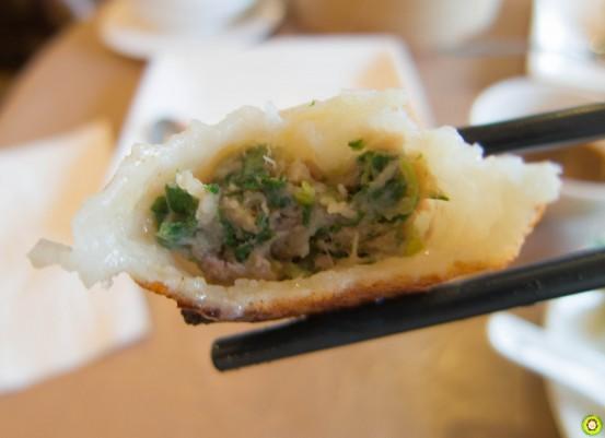Pan Fried Pork & Veggie Dumpling Inside