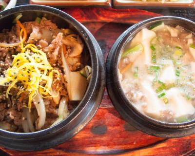 <strong>Haroo:</strong> Korean Lunch Speshooooo!