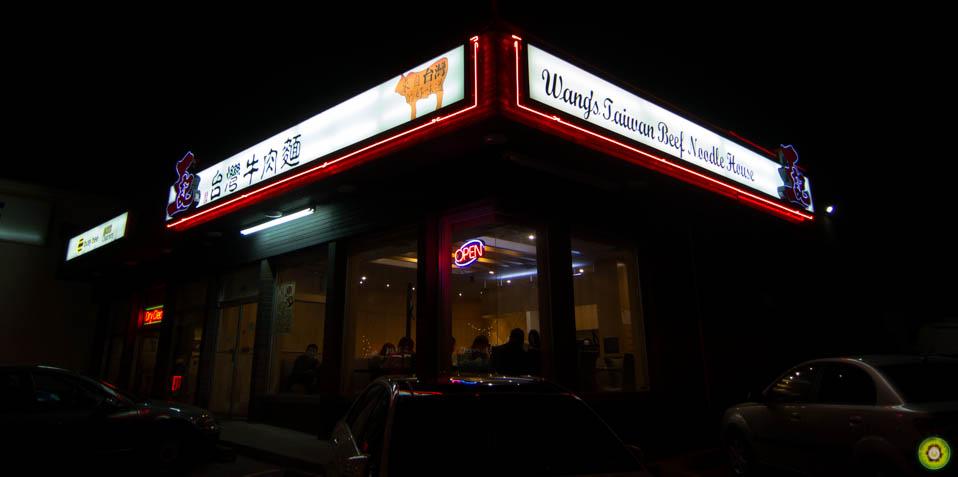 Wang's Taiwan Beef Noodle