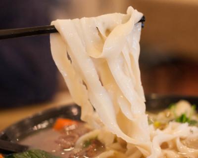 <strong>Yu Xiang Yuan:</strong> Sha Lin Noodle House #2