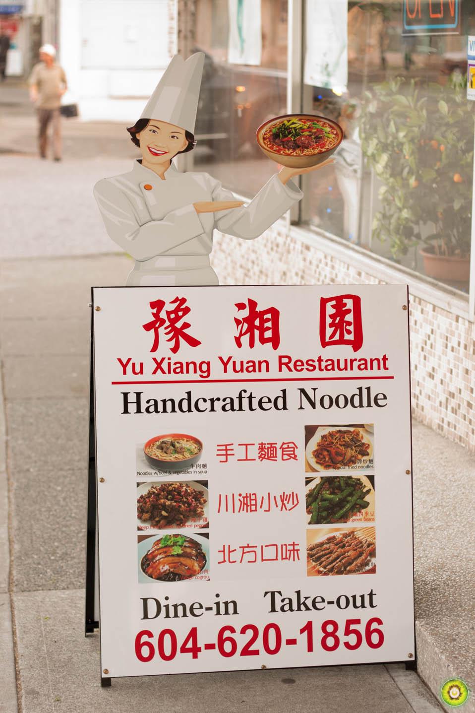 Yu Xiang Yuan Sign