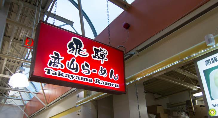 Takayama Ramen