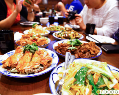 <strong>Maji Taiwanese:</strong> Deep Fried Chicken Skin. And More.